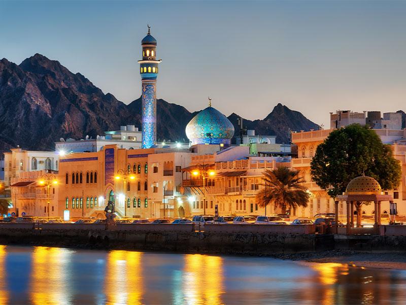تفریح در عمان