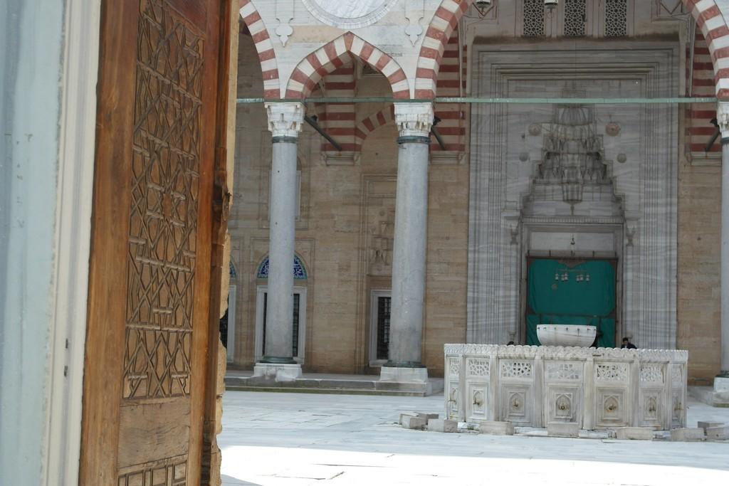 ادرنه پایتخت امپراتوری عثمانی