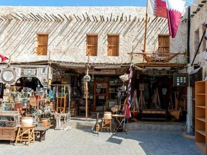 بازار قدیمی سوق واقف
