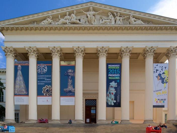 موزه ملی مجارستان